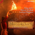 Mangal Aarti songs