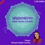 Bhajanshree songs