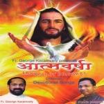 Athmavarsha songs