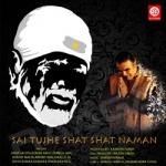 Sai Tujhe Shat Shat Naman songs