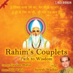 Rahim's Couplets - Path To Wisdom songs