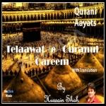 Telaawat E Quranul Qareem (Urdu) songs