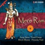 Mere Ram songs