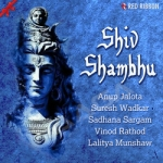 Shiv Shambhu songs