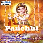 Panchhi songs