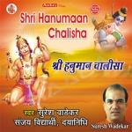 Shri Hanumaan Chalisha songs