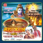 Mahakal Ki Pawan Nagri songs