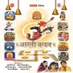 Aarti Vandan songs