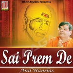 Sai Prem De songs