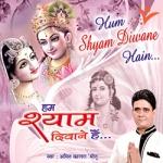 Hum Shyam Diwane Hai