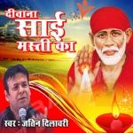 Deewana Sai Masti Ka songs