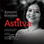 Astitva - A Modern Take On Bhajans songs