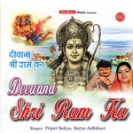 Deewane Shree Ram Ke songs