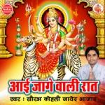 Aai Jaage Wali Raat songs