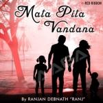 Mata Pita Vandana songs