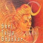 Shri Tulja Shankar songs