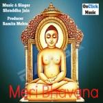 Meri Bhavana songs