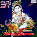 Yaad Aati Hai songs