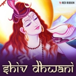 Shiv Dhwani songs