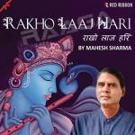 Rakho Laaj Hari songs