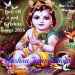 Best Of Lord Krishna Songs 2016