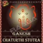Ganesh Chaturthi Stotra songs