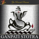 Ganpati Stotra songs