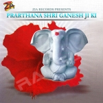 Prarthana Shri Ganesh Ji Ki songs