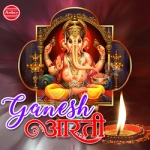 Ganesh Aarti songs