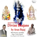 Divine Bhajans songs