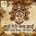 Maa Teri Yaad Aayi songs