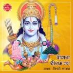 Deewana Shree Ram Ka songs