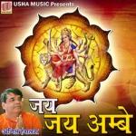 Jai Jai Ambe songs