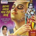 Aaja Shyam Yaad Teri Aayi songs