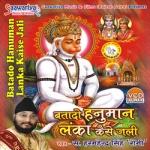 Batado Hanuman Lanka Kaise Jali songs