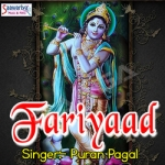 Fariyaad songs