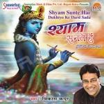 Shyam Sunte Hai songs