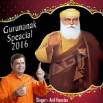 Gurpurab Special 2016 songs