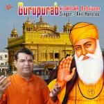 Guruprab Ki Lakh Lakh Badaiyaan songs
