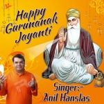Happy Gurunank Jayanti songs