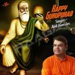 Happy Gurupurab songs