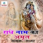 Radhe Naam Ka Amrit songs