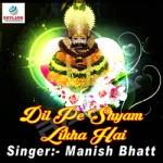 Dil Pe Shyam Likha Hai songs