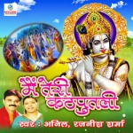 Main Teri Kathputli songs