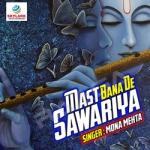 Mast Bana De Sawariya songs