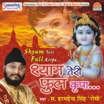 Shyam Teri Full Kirpa songs