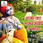 Baba Ka Naam Mishri Se Mitha songs