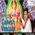 Ganesh Vandana songs