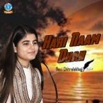 Hari Naam Dhan songs