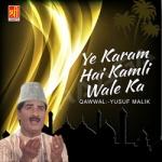 Ye Karam Hai Kamli Wale Ka songs